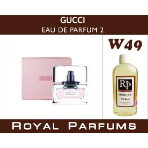 «Eau de Parfum 2». Духи на разлив Royal Parfums 100 мл