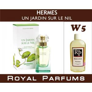 «Un Jardin Sur Le Nil» от Hermes. Духи на разлив Royal Parfums 100 мл
