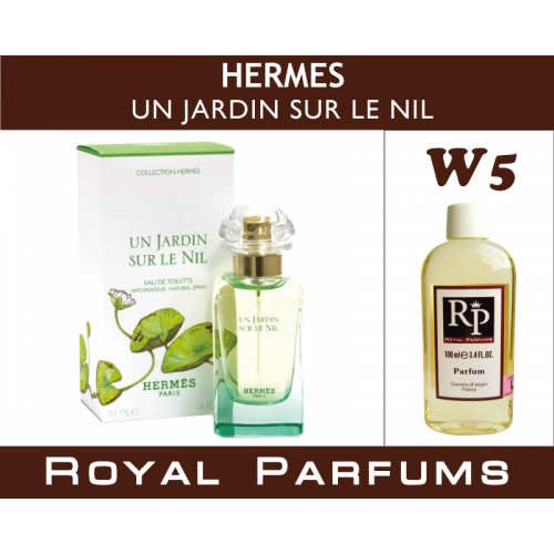 духи Un Jardin Sur Le Nil от Royal Parfums купить разливной парфюм