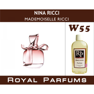 «Mademoiselle Ricci» от Nina Ricci. Духи на разлив Royal Parfums 100 мл