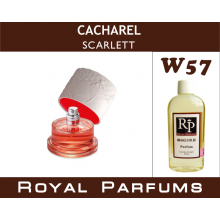 Cacharel «Scarlett»