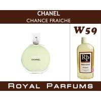 Chanel «Chance Fraiche»