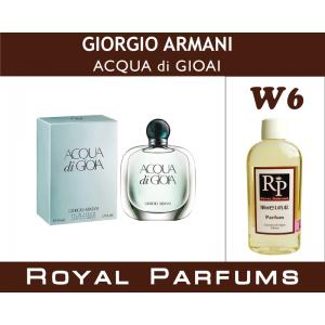 «Acqua Di Gioia» от Giorgio Armani. Духи на разлив Royal Parfums 200 мл