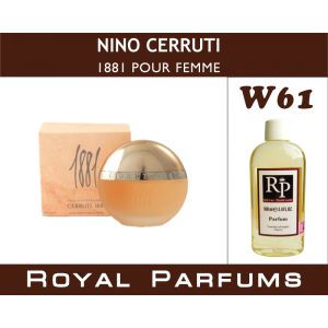 «1881 pour Femme» от Nino Cerruti. Духи на разлив Royal Parfums 100 мл