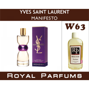 «Manifesto» от Yves Saint Laurent. Духи на разлив Royal Parfums 100 мл