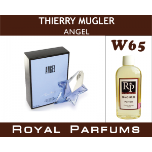 «Angel» от Thierry Mugler. Духи на разлив Royal Parfums 100 мл