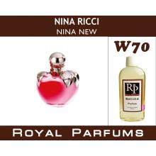 Nina Ricci «Nina New»