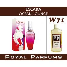 Escada «Ocean Lounge»