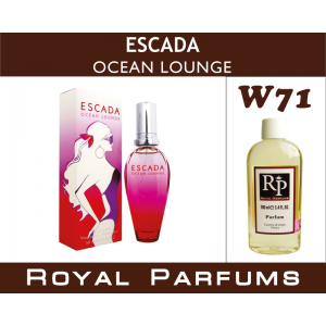 «Ocean Lounge» от Escada. Духи на разлив Royal Parfums 100 мл