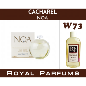 «Noa» от Cacharel. Духи на разлив Royal Parfums 100 мл