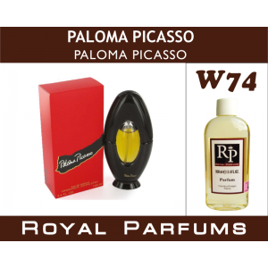 «Paloma Picasso» от Paloma Picasso. Духи на разлив Royal Parfums 100 мл