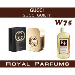 «Gucci Guilty». Духи на разлив Royal Parfums 100 мл
