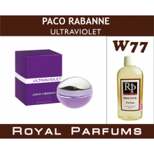 Paco Rabanne «Ultraviolet»