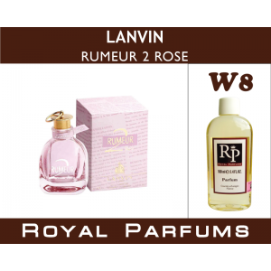 «Rumeur 2 Rose» от Lanvin. Духи на разлив Royal Parfums 100 мл