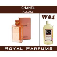 Chanel «Allure»