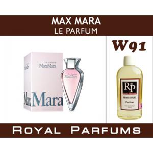 «Le Parfum» от Max Mara. Духи на разлив Royal Parfums 100 мл