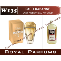 Paco Rabanne «Lady Million Eau My Gold»