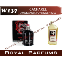 Cacharel «Amor Amor Forbidden Kiss»