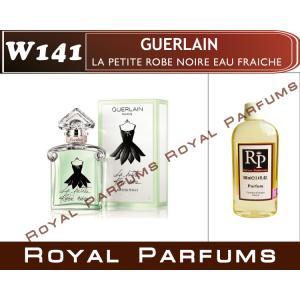 «La Petite Robe Noire Eau Fraiche» от Guerlain. Духи на разлив Royal Parfums 100 мл