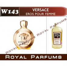 """Versace """"Eros Pour Femme"""""""