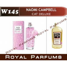 "Naomi Campbell ""Cat Deluxe"""