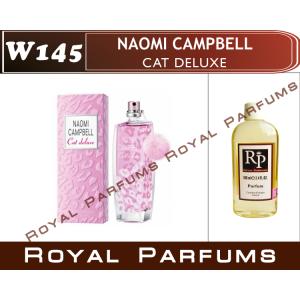 «Cat Deluxe» от Naomi Campbell. Духи на разлив Royal Parfums 100 мл