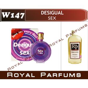 «Sex» от Desigual. Духи на разлив Royal Parfums 100 мл