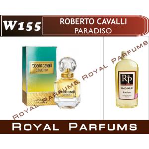 «Paradiso» от Roberto Cavalli. Духи на разлив Royal Parfums 100 мл