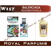 """Rosabotanica """"Balenciaga"""""""