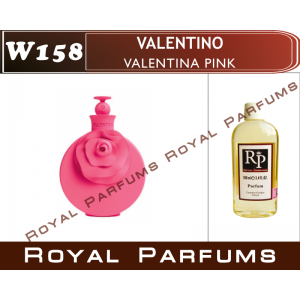 «Valentina Pink» от Valentino. Духи на разлив Royal Parfums 100 мл