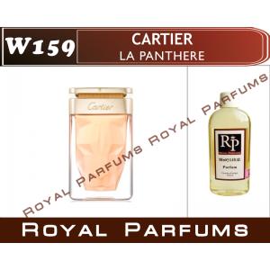 «La Panthere» от Cartier. Духи на разлив Royal Parfums 100 мл