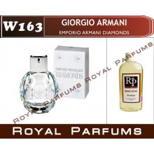 """Giorgio Armani """"Emporio Armani Diamonds"""""""