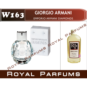 «Emporio Armani Diamonds» от Giorgio Armani. Духи на разлив Royal Parfums 100 мл