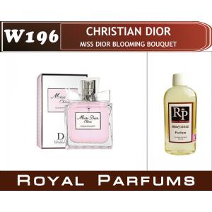 «Miss Dior Blooming Bouquet» от Christian Dior. Духи на разлив Royal Parfums 100 мл