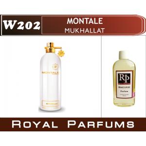 «Mukhallat» от Montale. Духи на разлив Royal Parfums 100 мл