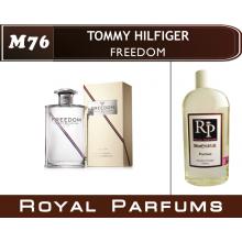 """Tommy Hilfiger """"Freedom"""""""