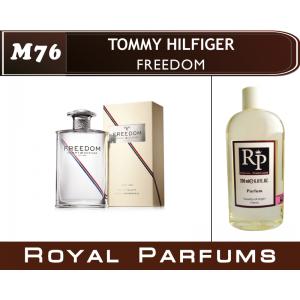 «Freedom» от Tommy Hilfiger. Духи на разлив Royal Parfums 200 мл