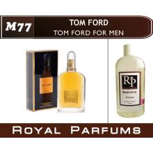 """Tom Ford """"For Men"""""""