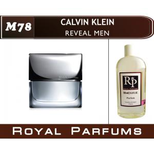 «Reveal Men» от Calvin Klein. Духи на разлив Royal Parfums 200 мл