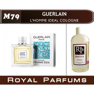«L'Homme Ideal Cologne» от Guerlain. Духи на разлив Royal Parfums 200 мл