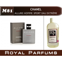 "Версия Royal Parfums  ""Allure Homme Sport Eau Extreme"""