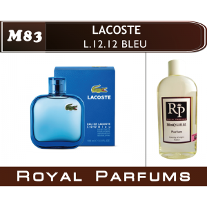 «L.12.12. Bleu» от Lacoste. Духи на разлив Royal Parfums 200 мл
