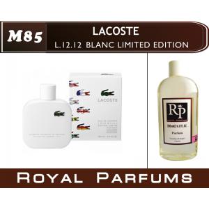 «L.12.12 Blanc Limited Edition» от Lacoste. Духи на разлив Royal Parfums 200 мл