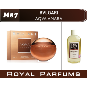 «Aqva Amara» от Bvlgari. Духи на разлив Royal Parfums 100 мл