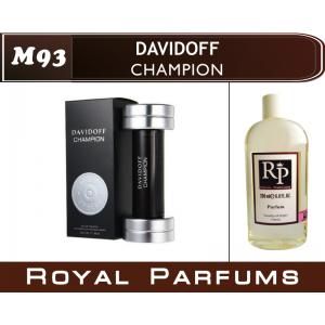 «Champion» от Davidoff. Духи на разлив Royal Parfums 200 мл