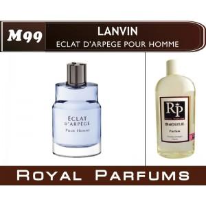 «Eclat d'Arpege Pour Homme» от Lanvin. Духи на разлив Royal Parfums 200 мл
