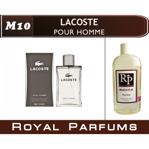 «Pour Homme» от Lacoste. Духи на разлив Royal Parfums 200 мл