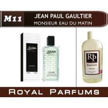 Jean Paul Gaultier «Monsieur Eau Du Matin»