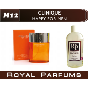 «Happy for Men» от Clinique. Духи на разлив Royal Parfums 200 мл