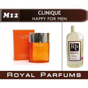 «Happy for Men» от Clinique. Духи на разлив Royal Parfums 200 мл